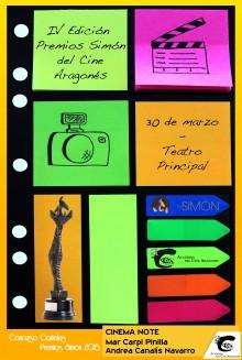 Cinema note