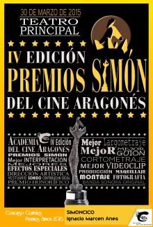 Cartel 4ª Edición Premios Simón – Simoncico