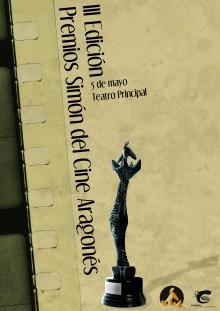 Cartel 3ª Edición Premios Simón – Inmensidad